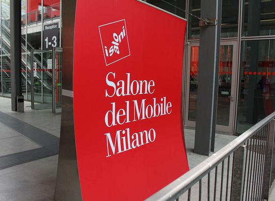 Salone del mobile 2015 milan made in bettina nagel - Fiera del mobile vicenza ...