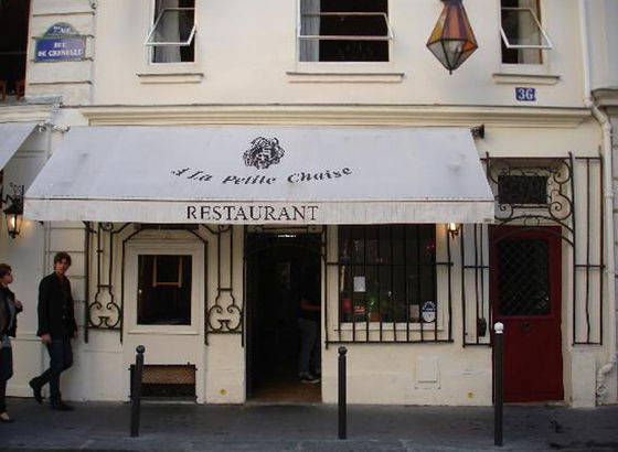 Food in paris made in bettina nagel - La petite chaise restaurant paris ...