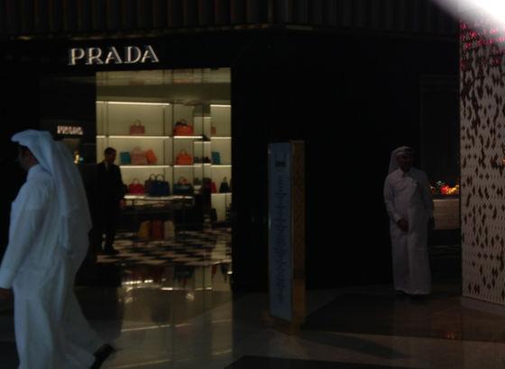 Prada Dubai Mall
