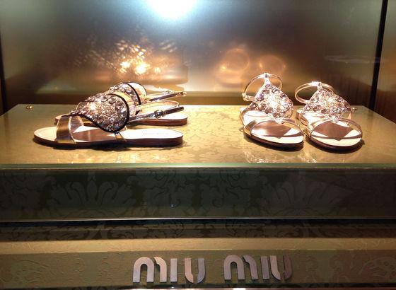 Miu Miu Dubai Mall